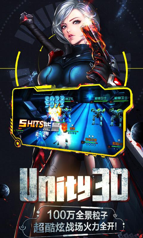 萌新出击(X战娘复古)游戏截图5