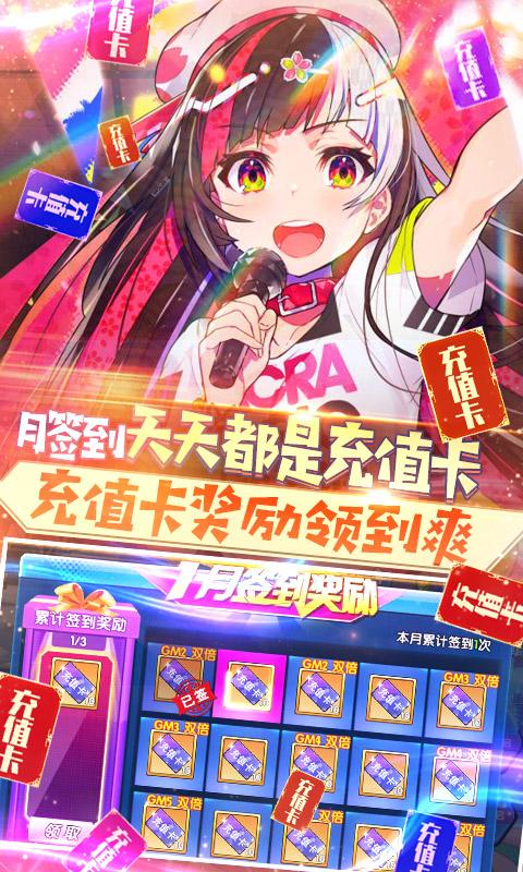 萌神战姬(买断特权)游戏截图4