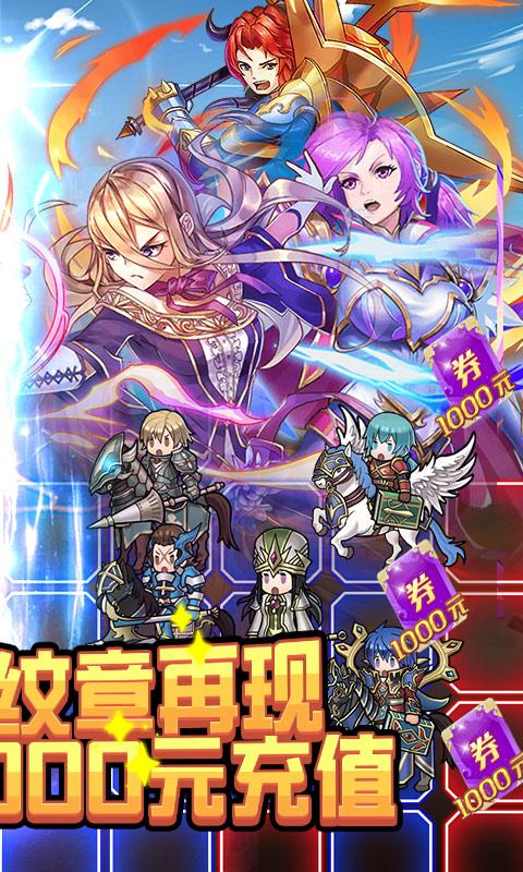 极限挑战3荣耀之战(送无限真充)游戏截图2