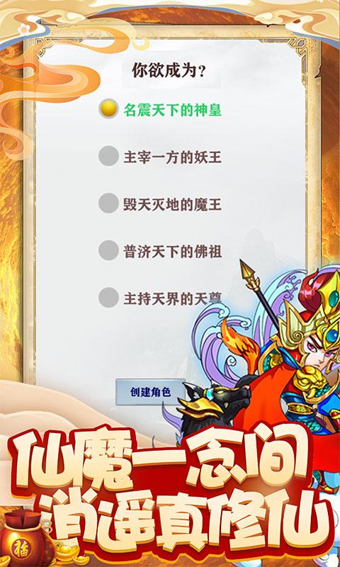 酱游记(推荐送万充)下载