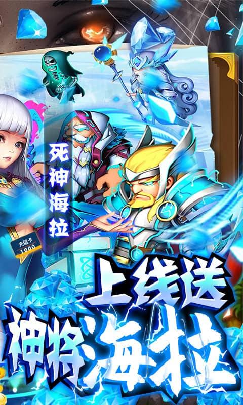 幻世英雄(福袋送千充)游戏截图2
