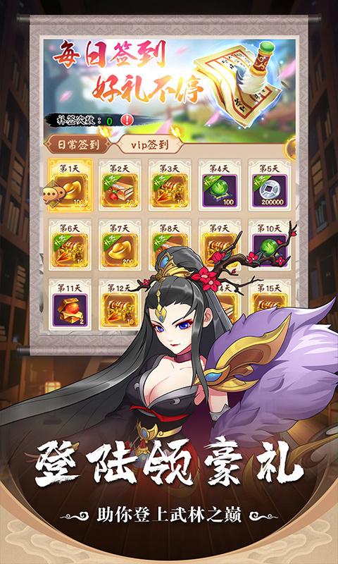 兰若情缘(送橙品招式)