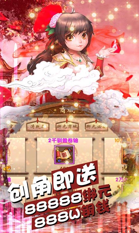 热江(送千元真充)