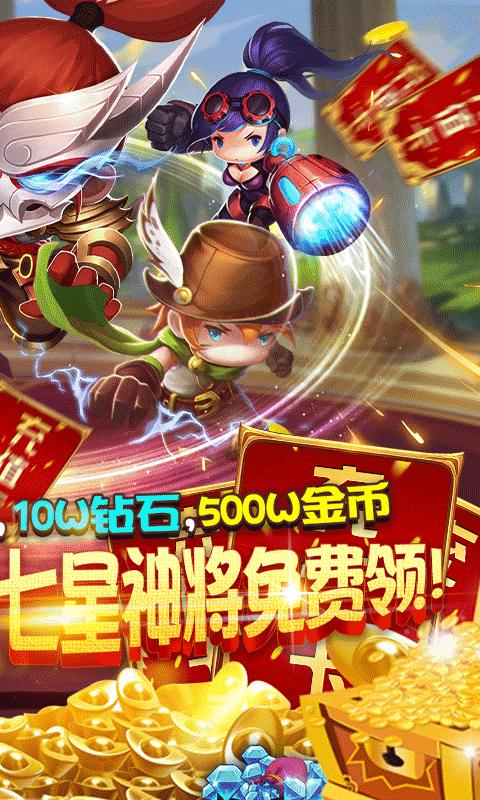 开心萝卜防御战(送万元充值)游戏截图2
