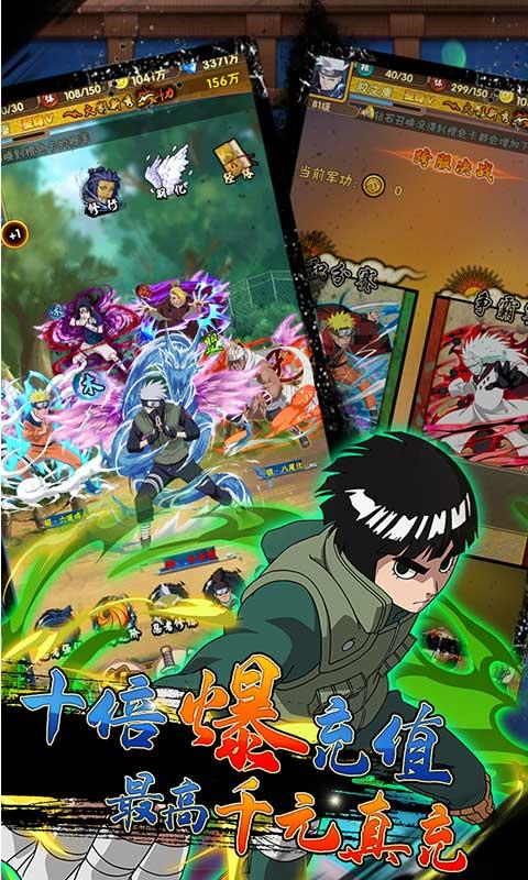 星魂Online(在线送GM)游戏截图3