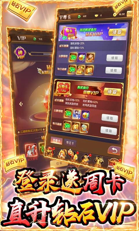剑仙轩辕志(送周卡千充)游戏截图4