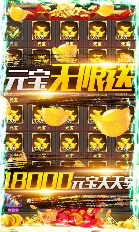 合金风暴2(送五千真充)