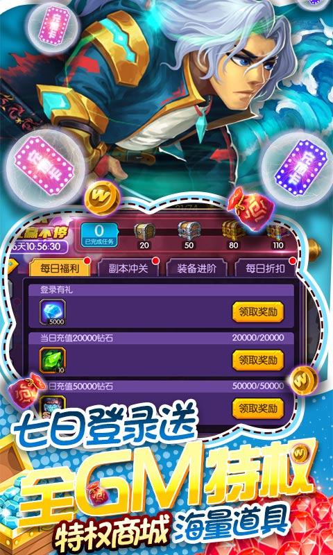 方块创造(送万充SSR)游戏截图3