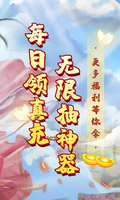 溏心风暴(爽版无限充)