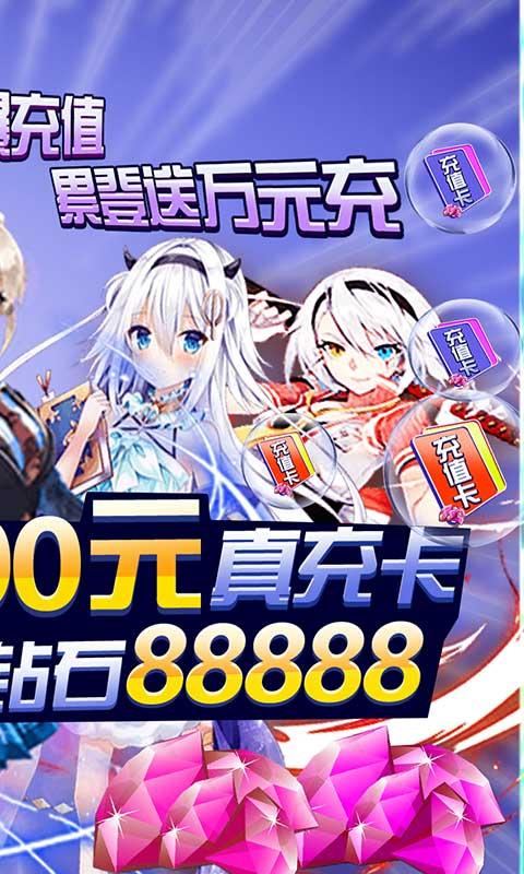 糖果大作战(送GM万元充)游戏截图2