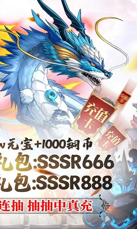 织女星计划(GM万元真充)游戏截图2