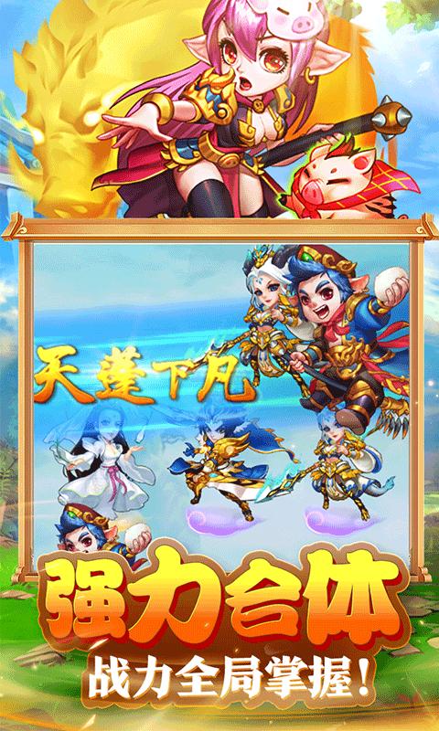 斗仙界(贵族6免费送)(3.5折)