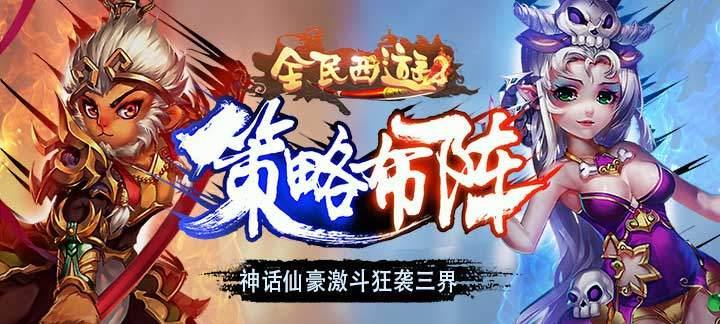 策略游戏中文版