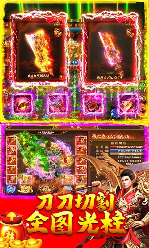 梵天巨翼(100倍爆率版)游戏截图5