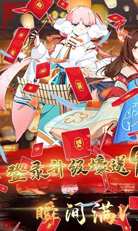 仙凡传(送9000充值)