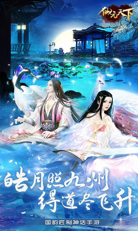 仙元天下(傲视苍穹)(3.5折)
