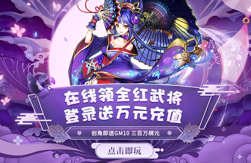 【天天怼三国】10.8-10.10限时专题活动
