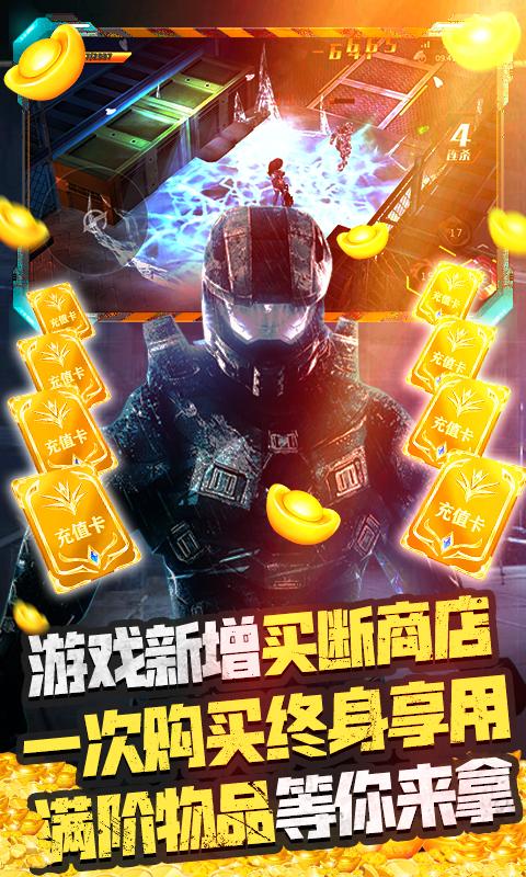 王者英雄之枪战传奇(买断版)游戏截图5