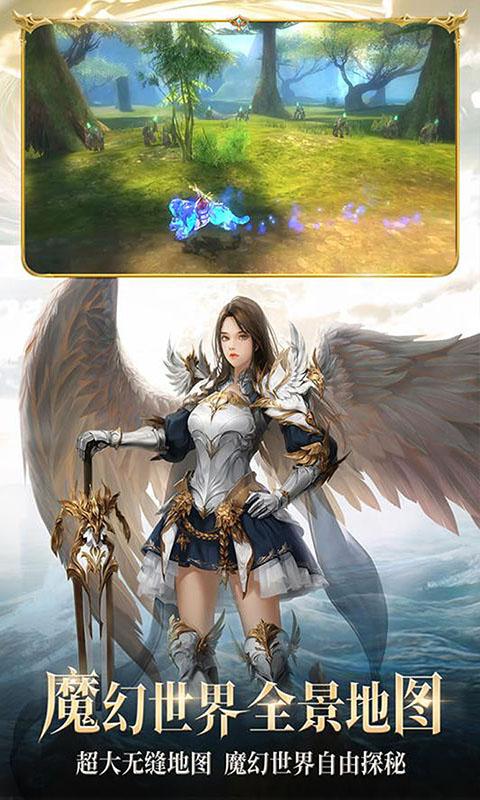 魔法之门online(升级送VIP卡)