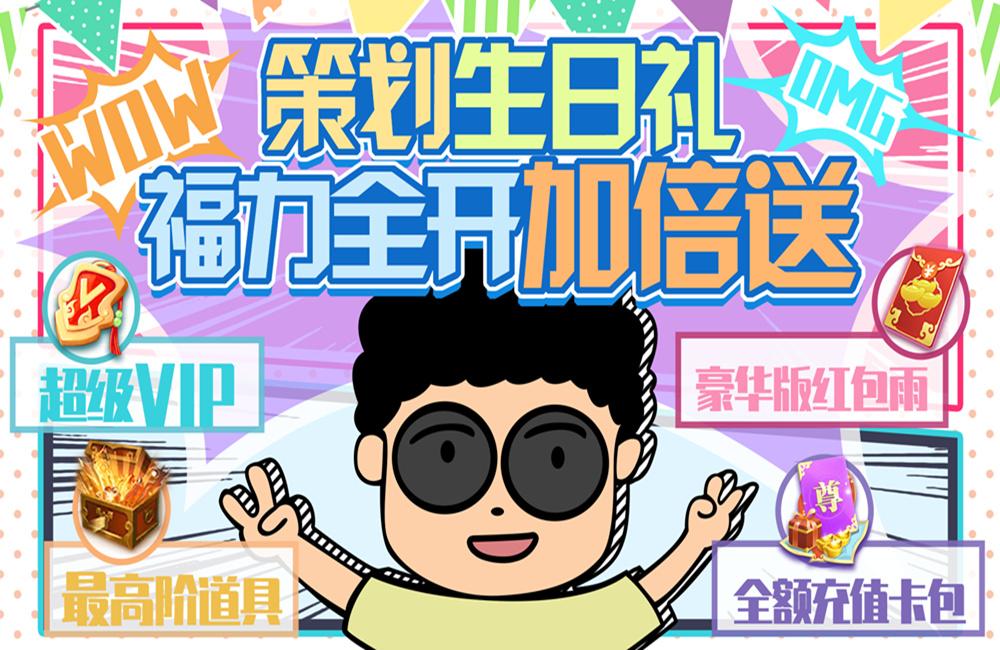 福利增强版的修仙题材的MMO《上古修仙(变态红包雨)》2021/8/3 8:00首发