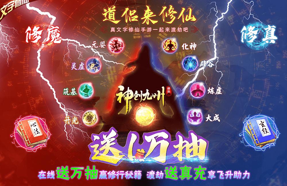【神创九州】10.15-10.17  重阳节5倍活动