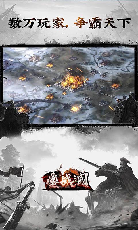鏖战三国(天下无双)