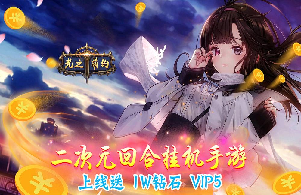 【光之萌约】10.15-10.17   周末限时线下活动