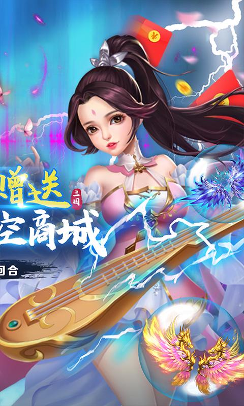 菲狐倚天情缘(送GM特权)