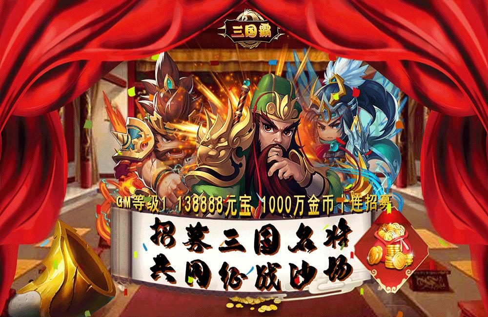【富甲天下】10.22-10.24周末限时线下活动