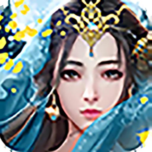 幻剑仙传(国战版)