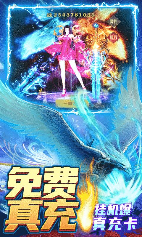 溏心风暴(0氪送真充)