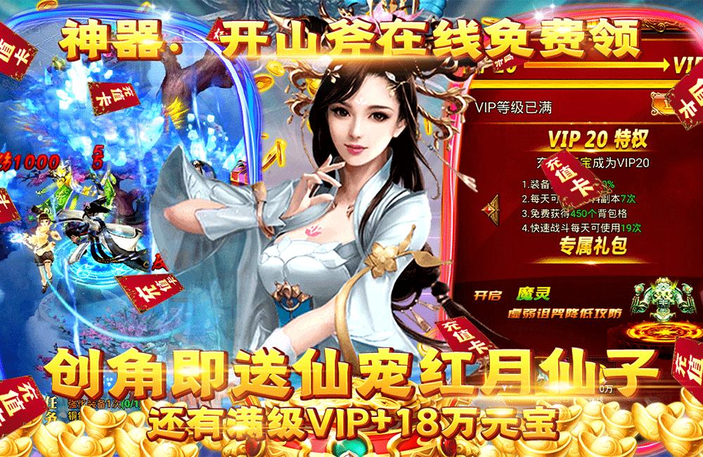 中国武侠元素的RPG《新天上碑(送满v)》2021/10/13 8:30首发