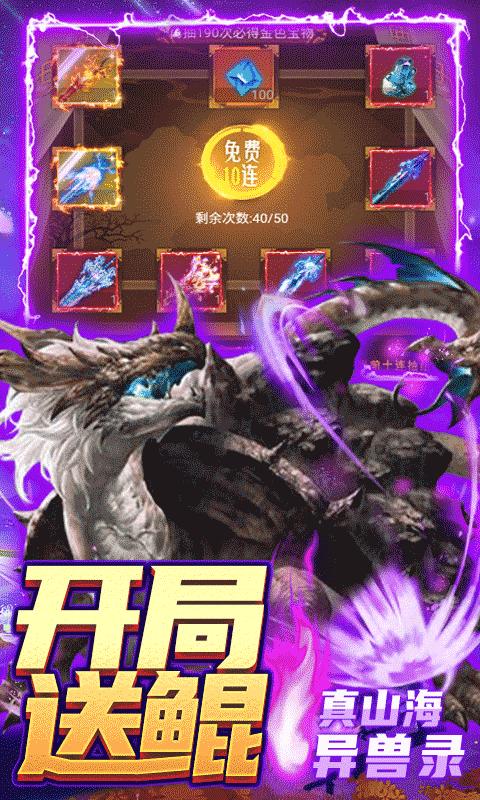 侍忍者(全民送真充)