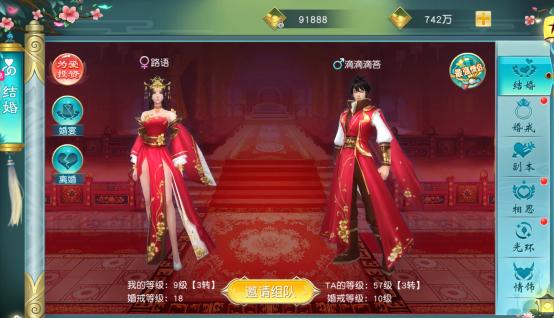 九天仙缘(送2000充值)游戏攻略