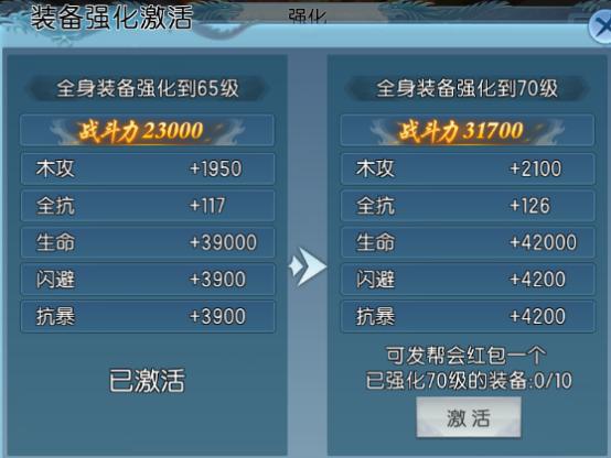 那一剑江湖(无限欧皇充)游戏攻略