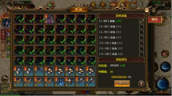 巨龙之戒(送10W充值卡)游戏攻略