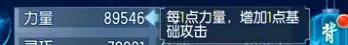 那一剑江湖-游戏攻略
